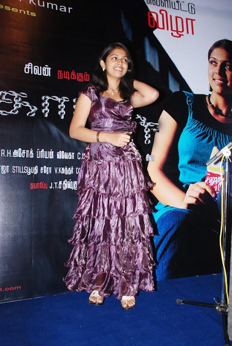 bhagyanjali at kotti audio launch cute stills