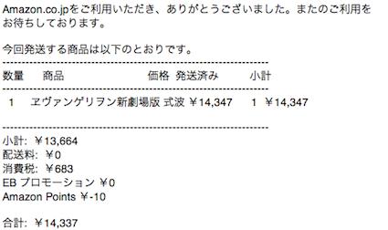 shikinami_asuka.png