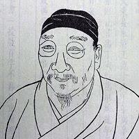 hsu-wei