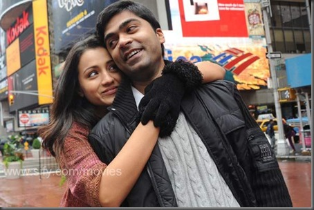 Simbhu,Trisha stills from vinnai thandi varuvaya