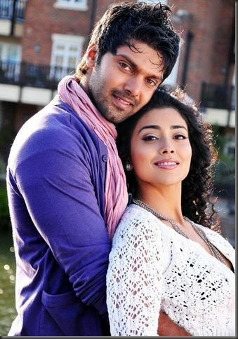 Shriya Chikku bukku Movie stills4