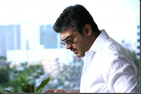 Ajith's Mankatha movie stills-4