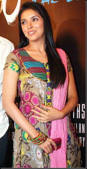 Asin new Pictures