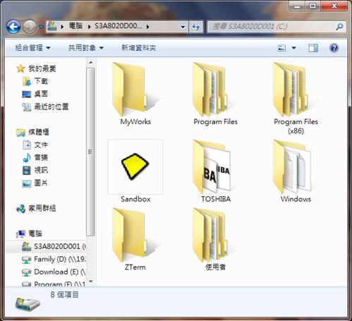 Win7 Windows 資料夾