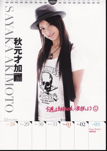 Weekly-Calendar-2009_0003