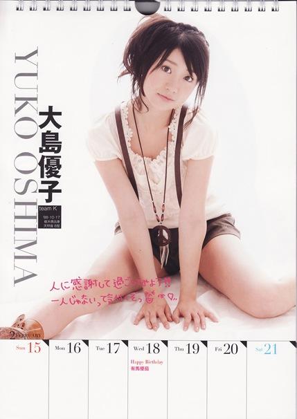 Weekly-Calendar-2009_0010