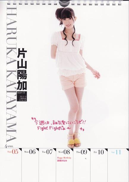Weekly-Calendar-2009_0017