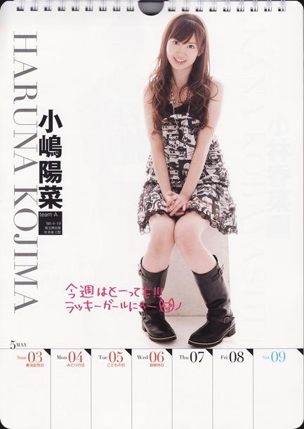 Weekly-Calendar-2009_0021
