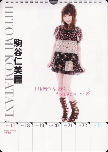 Weekly-Calendar-2009_0023