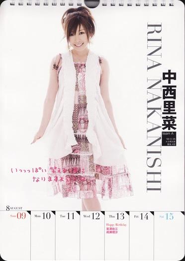 Weekly-Calendar-2009_0035