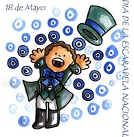 fiestas patrias argentina (72)