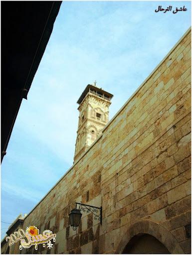 الجامع الأموي الكبير في حلب .. تأريخ وحاضر 1590.jpg