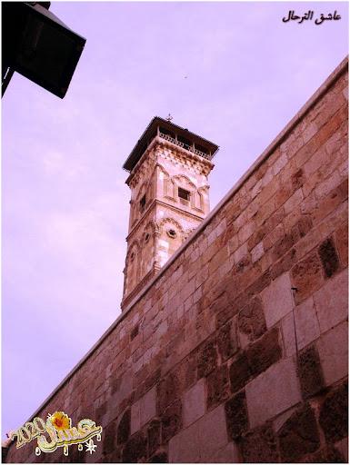 الجامع الأموي الكبير في حلب .. تأريخ وحاضر 1591.jpg