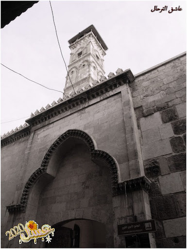 الجامع الأموي الكبير في حلب .. تأريخ وحاضر 1593.jpg