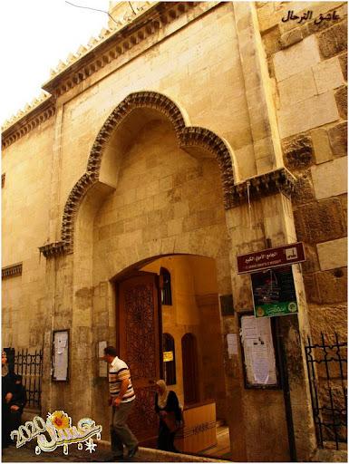 الجامع الأموي الكبير في حلب .. تأريخ وحاضر 1594.jpg