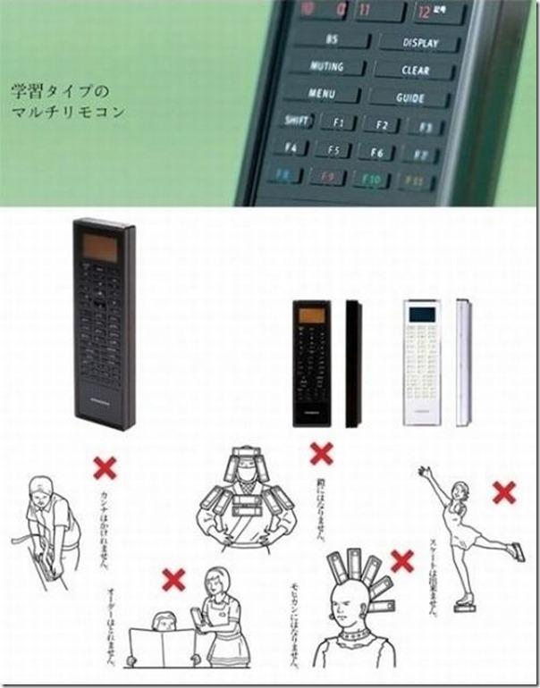 Instruções japonsas engraçadas (5)