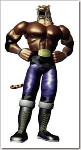 King_Tekken2
