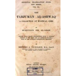 Tarjuman Al Ashwaq A Collection Of Mystical Odes Cover
