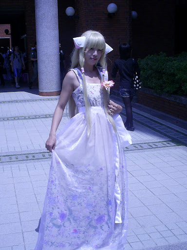 Chobits Chobits Cosplay