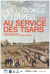 Exposition : Au service des tsars (Invalides)
