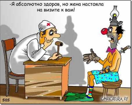 Карикатура доктор медицина 7
