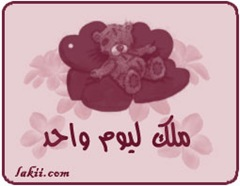 rana363_1
