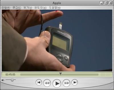 Lifescan iphone 혈당 측정 당뇨