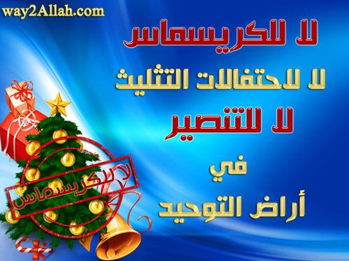 صور اشجار الكريسماس 2012 22