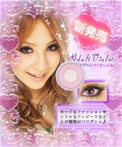 eos-adult-violet-lens