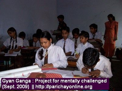 Gyan Ganga project