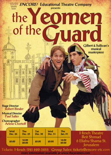 The Yeomen of the Guard (matinee)