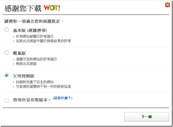 Wot-01