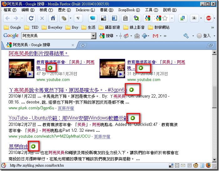 Wot-Firefox-demo