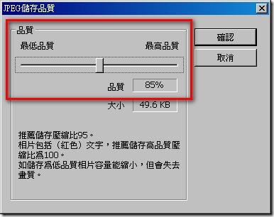 2010-05-19_003546
