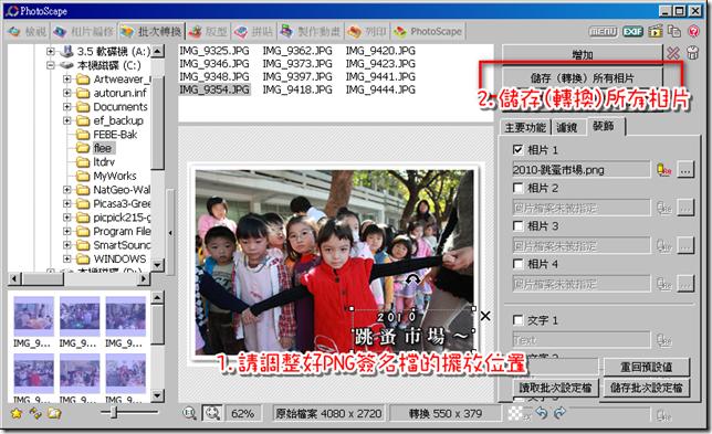 2010-05-20_150647
