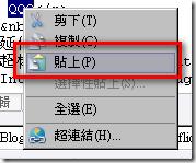 2010-07-29_165822