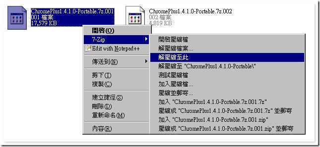 2010-09-16_160327