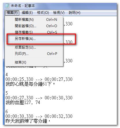 2010-10-07_164900