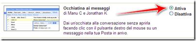 come vedere anteprima messaggio email gmail