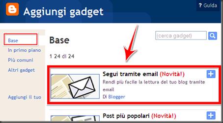gadget iscriviti per email feedburner blog blogger