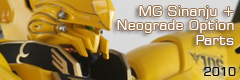  MG MSN-06S Sinanju + Neograde Option Parts