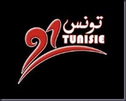 هنا دروس الفلسفة من قناة تونس 21