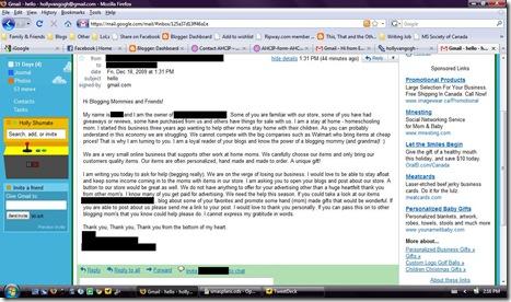 e-mailrequest