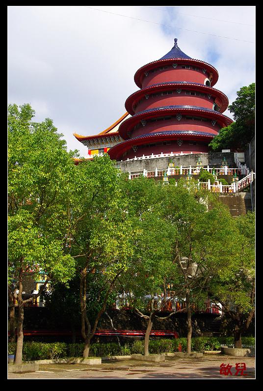 太平護國清涼寺