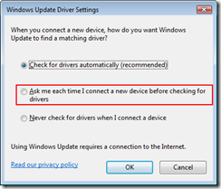 [2008.11.14].change.driver.install.2