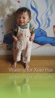 Hu Jian Lun 2 9-26-09