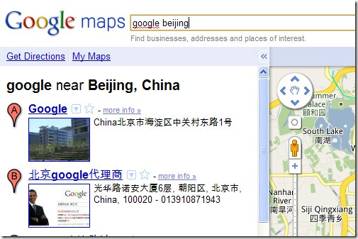 google beijing - Google Maps 522010 84105 AM.bmp