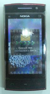 Nokia X6 Китай