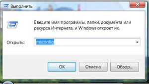 modem3g