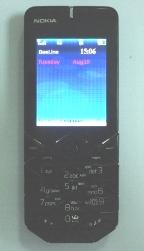 Китайская Nokia 7500
